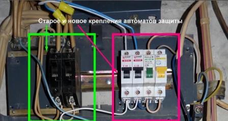 Крепление автоматов защиты