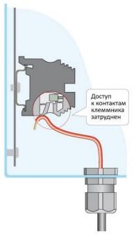 kreplenie-avtomata-zashhity-8