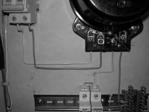заявка на технические условия для подключения к электрическим сетям