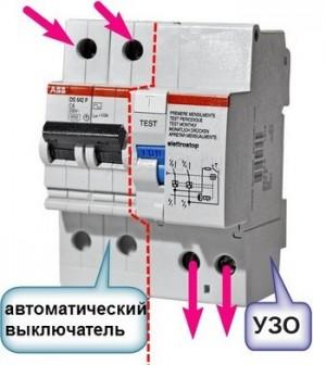 Дифференциальный автомат защиты