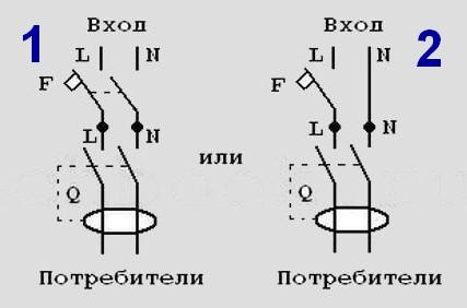 схемы-подключения-узо-6a