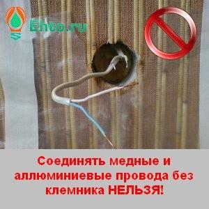 ревизия-электропроводки-7
