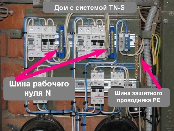 Подключение автомата защиты на ольгинской