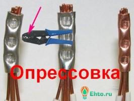соединение-проводов-01