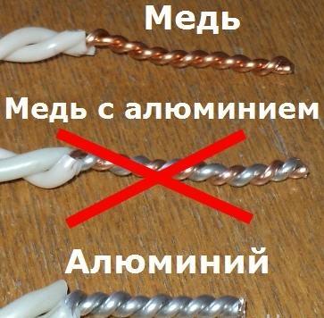 соединение-проводов-02а