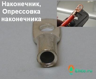 Соединение проводов электропроводки