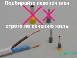 соединение-проводов-12