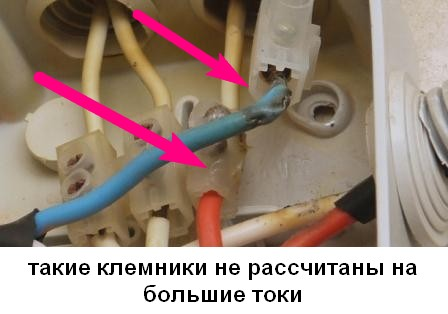соединение-проводов-16