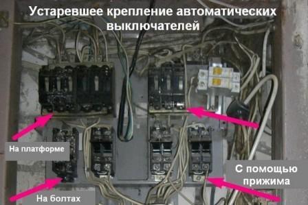выключатели автоматические старого образца