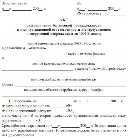 Белашов Сергей Ильич. Поверки Ипу или мошенничество.