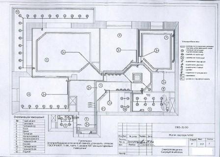 наглядный-пример-электропроекта-10