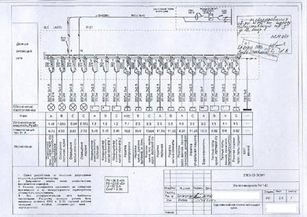 наглядный-пример-электропроекта-11