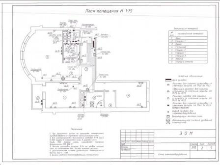 схемы-электрооборудования-4