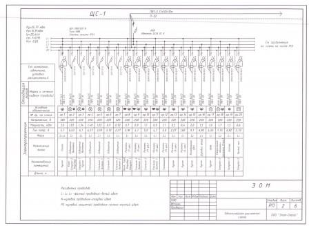 схемы-расчетные-2