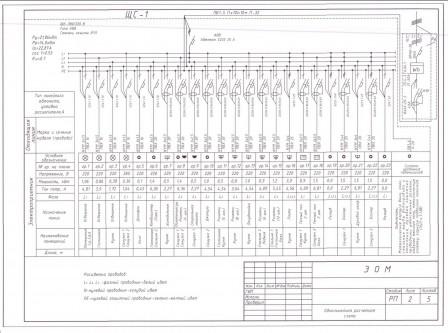 схемы-расчетные-3