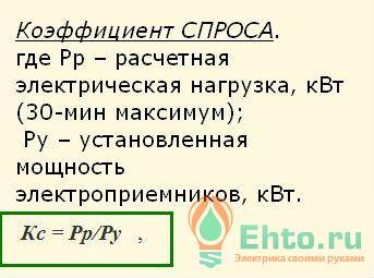проектирование-электропроводки-5
