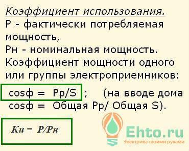 проектирование-электропроводки-6