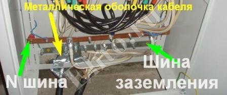 шина-заземления-10