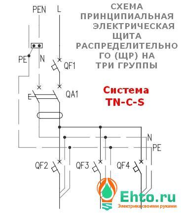 принципиальные-схемы-электрощитов-4