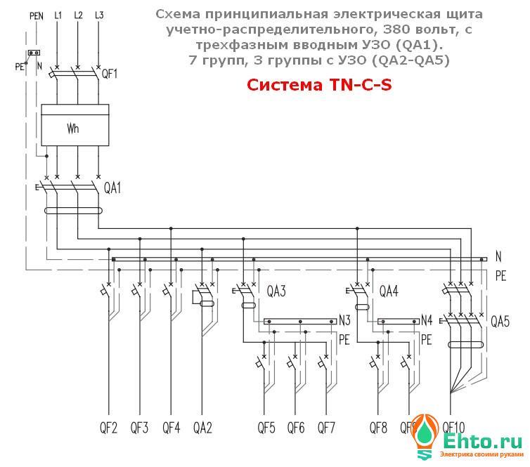 принципиальные-схемы-электрощитов-7