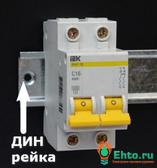 сборка-электрощита-частного-дома-2