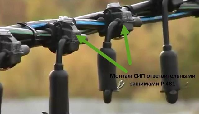 Зажим для присоединения проводников Legrand для универсальных однополюсных гребенчатых шин 404905