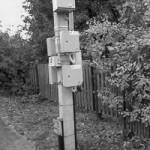 Установка вводного устройства загородного дома
