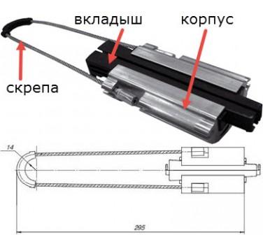 анкерный зажим-РА1500-схема