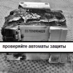 Как проверить исправность автоматического выключателя при покупке