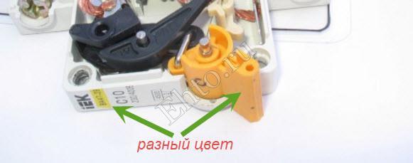 проверка-автоматов-защиты-2