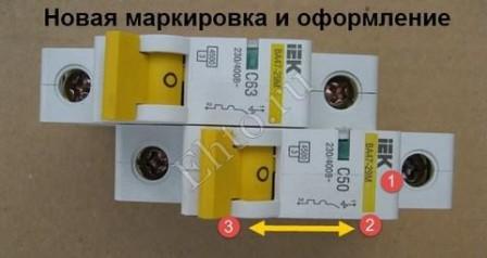 проверка-автоматов-защиты-ИЭК