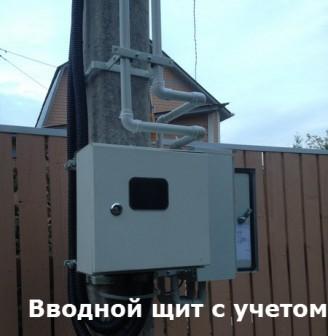 вводное-устройство-ehtoru-5
