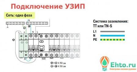 подключение узип 220-1