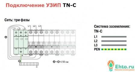 подключение_узип_380_tn-c-1