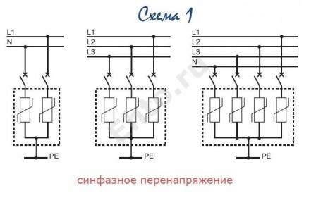 схемы-подключений-узип-5-1