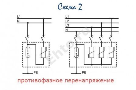 схемы-подключений-узип-6-1