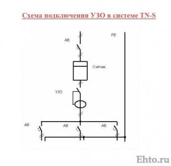 схемы-подключения-узо-12
