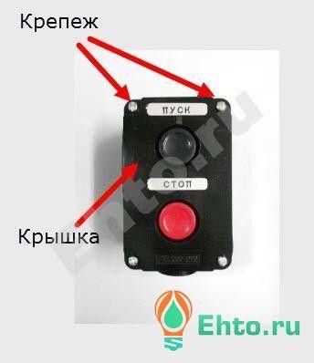 магнитный-пускатель-подключение-5