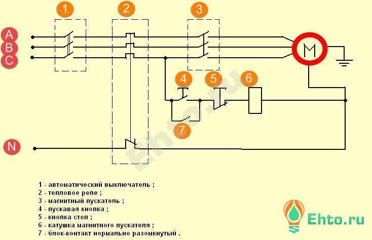Схема и подключение датчика освещения