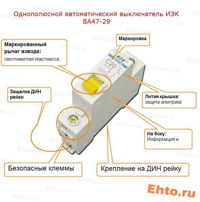 электрические аппараты автоматический выключатель