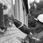 Как переоформить договор электроснабжения дома