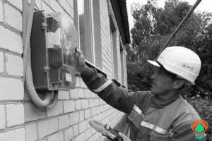 переоформить договор электроснабжения дома