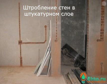 skry-taya-provodka-monolitny-j-dom-1