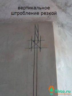 skry-taya-provodka-monolitny-j-dom-4