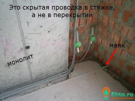 skry-taya-provodka-monolitny-j-dom-7