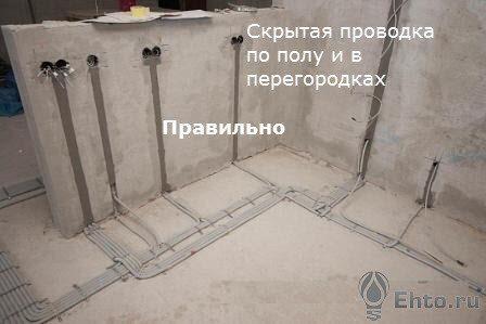 skry-taya-provodka-monolitny-j-dom-9
