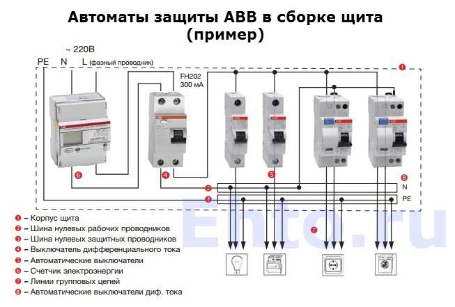 Схема установки одноклавишного выключателя с розеткой
