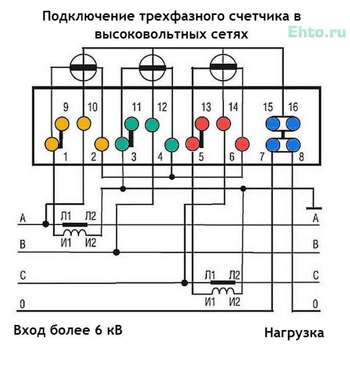 Эл счетчик меркурий 3х фазный схема
