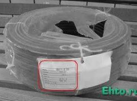 Маркировка электрических кабелей для квартирной электропроводки и не только