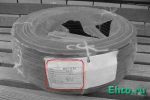 маркировка электрических кабелей